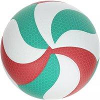 MOLTEN Volleyball V5M5000 Top Wettspielball